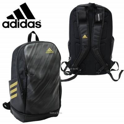 【即日出荷】 adidas アディダス バッグ 5T グラフィック バックパック 28L リュック FKK79