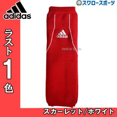 adidas アディダス ウェアアクセサリー 5T レッグウォーマー FKK81
