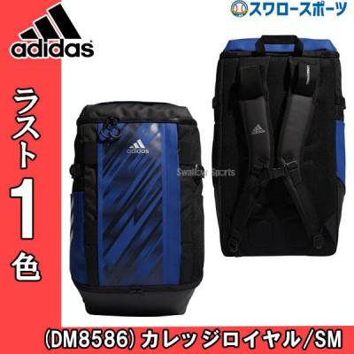 【即日出荷】 adidas アディダス バッグ 5T OPS バックパック 30L リュック FKK82