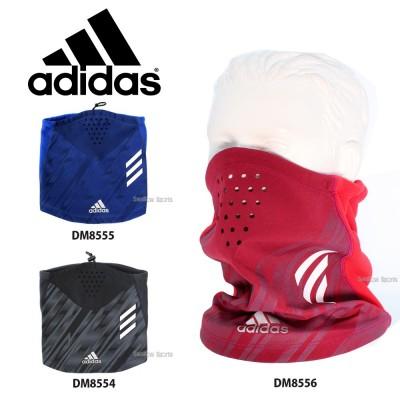 【即日出荷】 adidas アディダス ウェアアクセサリー 5T ネックウォーマー FKK83