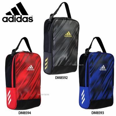 【即日出荷】 adidas アディダス バッグ 5T クリーツケース FKK85