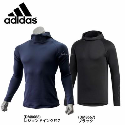 【即日出荷】 adidas アディダス ウェア 5T フーデッド インナー アンダーシャツ 長袖 FKN56 冬用
