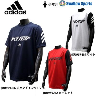 【即日出荷】  adidas アディダス ウェア 5T PLAYER T Jr プレイヤー Tシャツ 少年用 FTI96