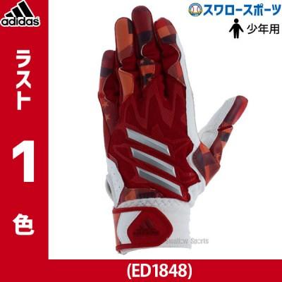 adidas アディダス バッティング手袋 5T バッティンググラブJr 少年用 ジュニア用 FTK84