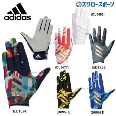 【即日出荷】 adidas アディダス 守備用手袋 5T フィールディンググラブ  FTK87