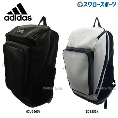 adidas アディダス バッグ 5T バックパック FTK93