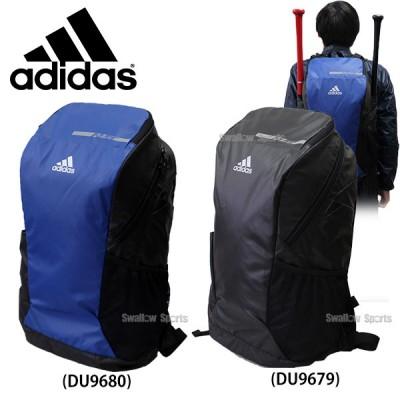 【即日出荷】 adidas アディダス バッグ バックパック L FTK94