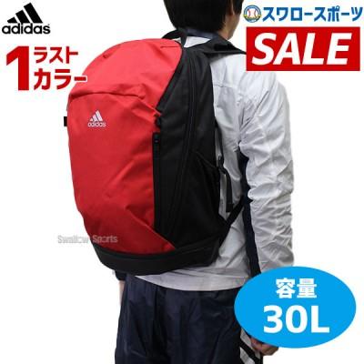 【即日出荷】 adidas アディダス バッグ 5T EPSバックパック FTK96