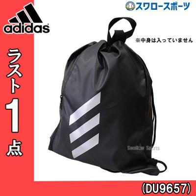 【即日出荷】 adidas アディダス バッグ 5T ナップサック リュック FTK98