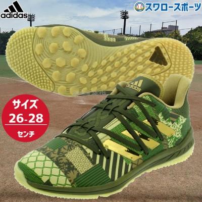 【即日出荷】 アディダス 野球 アップシューズ トレーニングシューズ アフターバーナー Turf Graphic FW3877 adidas