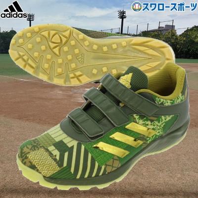 【即日出荷】 アディダス 野球 樹脂底 3本ベルト トレーニングシューズ ジャパントレーナー AC GRAPHIC FW3882 adidas 新商品 野球用品 スワロースポーツ