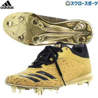 【即日出荷】 【即日出荷】【タフトーのみ可】 アディダス 樹脂底 金具 スパイク(一般用) 野球スパイク アディゼロ スピード CS ASG FX0609 adidas