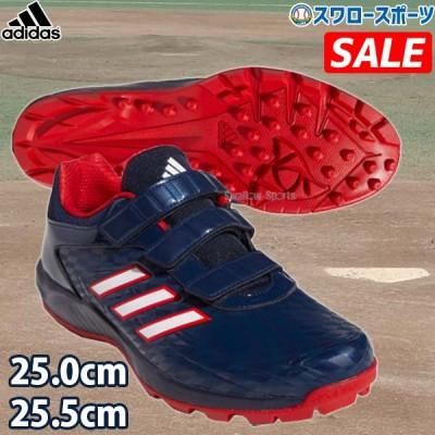 adidas アディダス 野球 アップシューズ トレーニングシューズ ジャパントレーナー AC OLY KZY94 FX0611 25.0cm 25.5cm 靴 シューズ トレシュー 新商品 野球用品 スワロースポーツ