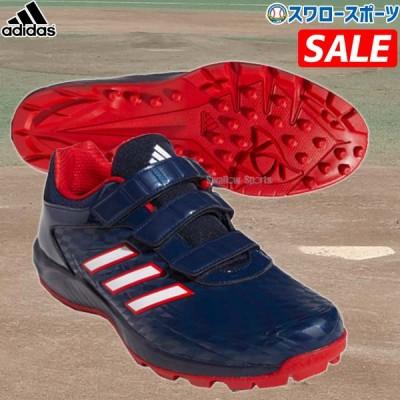 【即日出荷】 送料無料 adidas アディダス 野球 アップシューズ トレーニングシューズ ジャパントレーナー AC OLY  KZY94 FX0611 靴 シューズ トレシュー 野球用品 スワロースポーツ