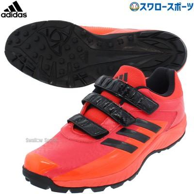 【即日出荷】 アディダス 野球 アップシューズ トレーニングシューズ  ジャパントレーナー AC FY1824 adidas