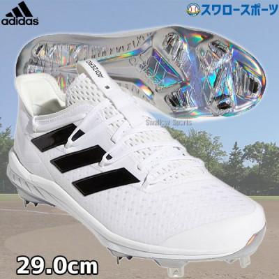 【即日出荷】 【即日出荷】【タフトーのみ可】 アディダス adidas スパイク 樹脂底 金具 野球スパイク アフターバーナー 8 APEX WF168 FY3862