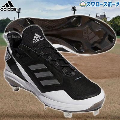 【即日出荷】 【即日出荷】【タフトーのみ可】 アディダス adidas スパイク 樹脂底 金具 野球スパイク ICON7 BOOST FY4178
