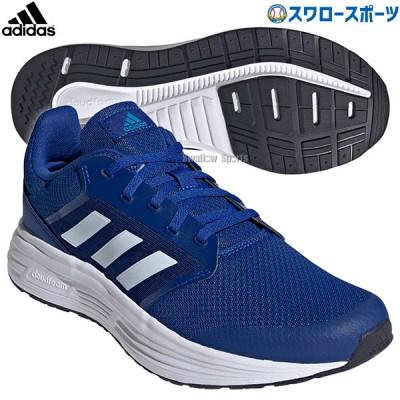【即日出荷】 送料無料 アディダス adidas 野球 ランニング ランニングシューズ メンズ おすすめ FY6736 13 GLX5M