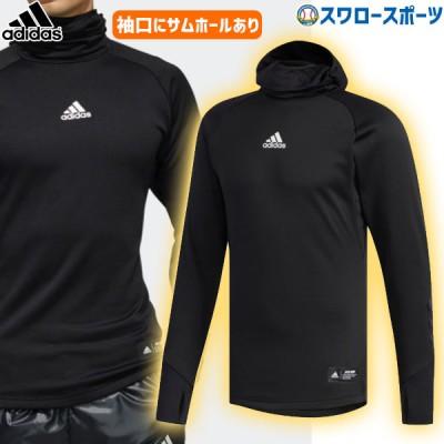【即日出荷】  adidas アディダス ウェア 5T フーデッド インナー アンダーシャツ 長袖 FYH35