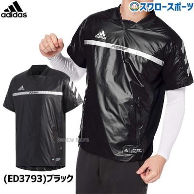 【即日出荷】 adidas アディダス ウェア 5T パデッド プラクティス ジャケット 半袖 FYH47