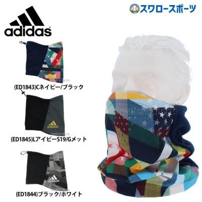【即日出荷】 adidas アディダス 防寒 5T ネックウォーマー FYK70