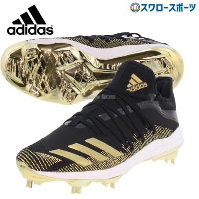 adidas アディダス 樹脂底 金具 スパイク アフターバーナー Afterburner 6 Gold CEZ95 G27657