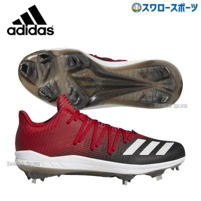 【即日出荷】【タフトーのみ可】 adidas アディダス 樹脂底 金具 スパイク アフターバーナー Afterburner 6 CEZ04 G27664