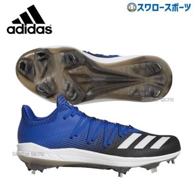 【即日出荷】 【タフトーのみ可】adidas アディダス 樹脂底 金具 スパイク アフターバーナー Afterburner 6 CEZ04 G27665