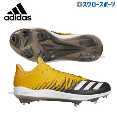 【即日出荷】 【タフトーのみ可】adidas アディダス 樹脂底 金具 スパイク アフターバーナー Afterburner 6 CEZ04 G27667