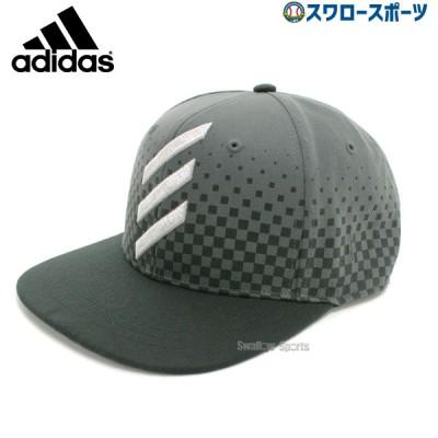 【即日出荷】 adidas アディダス 帽子 5T フラット キャップ GLJ34 FK1577