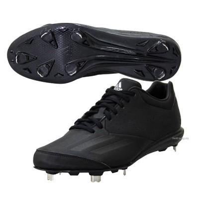 【即日出荷】 adidas アディダス スパイク アディゼロ Ⅵ LOW GUB45 靴 シューズ 野球用品 スワロースポーツ