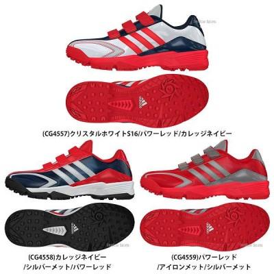 【即日出荷】 adidas アディダス シューズ アディピュア TR GUB62