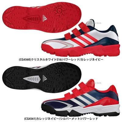 【即日出荷】 adidas アディダス シューズ アディピュア TR K 少年用 GUB63