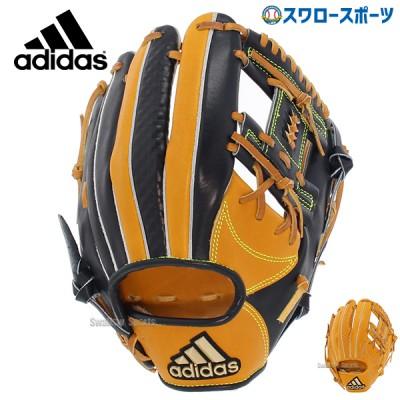 【即日出荷】 adidas アディダス 野球 軟式 グローブ グラブ 内野手用 1 INT77