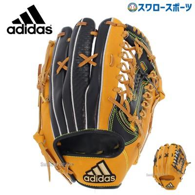 【即日出荷】 adidas アディダス 野球 軟式 グローブ グラブ 外野手用 INT79