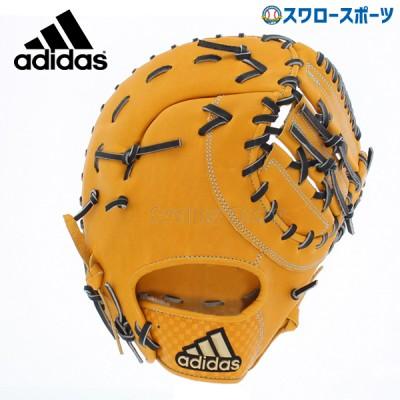【即日出荷】 adidas アディダス 軟式 ファーストミット 一塁手用 INT81