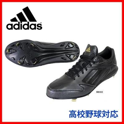 【即日出荷】 adidas アディダス 樹脂底 金具 スパイク JYM04 S85332 adizero 5 Low