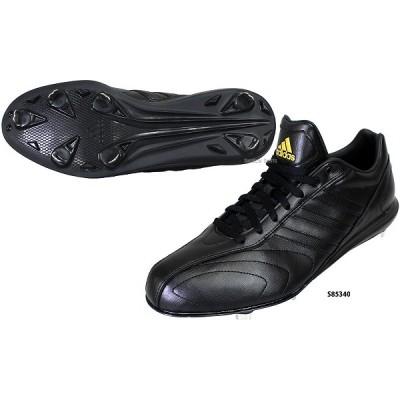 【即日出荷】 adidas アディダス 樹脂底 金具 スパイク JYM08 S85340 adiPURE 2 low