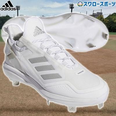 【即日出荷】 【即日出荷】【タフトーのみ可】 アディダス adidas スパイク 樹脂底 金具 野球スパイク ICON7 BOOST S23847