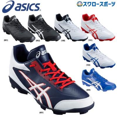 【縫いP加工不可】 アシックス ベースボール ASICS 野球 ポイント スタッド 野球スパイク スターシャイン2 1121A012 野球部 野球用品 スワロースポーツ