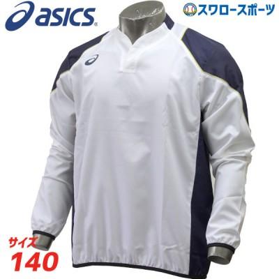 【即日出荷】  アシックス 限定 ベースボール ASICS ウェア Vジャン LS 長袖 トレーニングウェア 2121A003