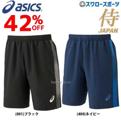 【即日出荷】 【S】アシックス ベースボール ASICS ウエア SJトップライン クロスハーフパンツ 2121A136