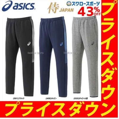 【即日出荷】 【S】アシックス ASICS ウエア SJトップライン スウェット フィールドパンツ トレーニング 2121A138
