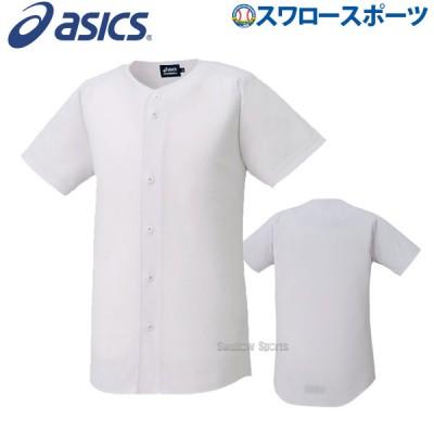 アシックス ベースボール NEOREVIVE プラシャツ 2121A141