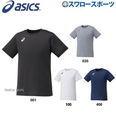 アシックス ベースボール ベースボールシャツ Tシャツ 半袖 2121A151
