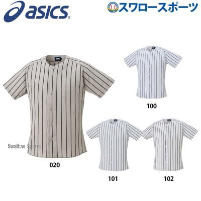 アシックス ベースボール ストライプ ゲームシャツ 半袖 2121A152