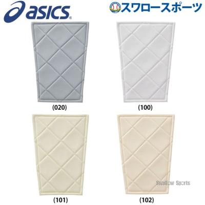 アシックス ベースボール 二ーパット (ひざ補強用パッド)  2121A158