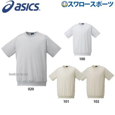 アシックス ベースボール ASICS チャージトップ ベースボールシャツ 半袖 2121A163