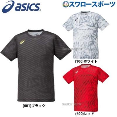 【S】アシックス ベースボール ASICS ウエア SJトップライン プリントTシャツ 半袖 2121A164