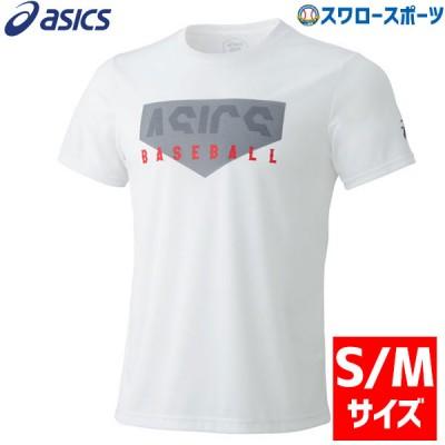 【即日出荷】 アシックス ベースボール ASICS 限定 野球 グラフィック Tシャツ 2121A216